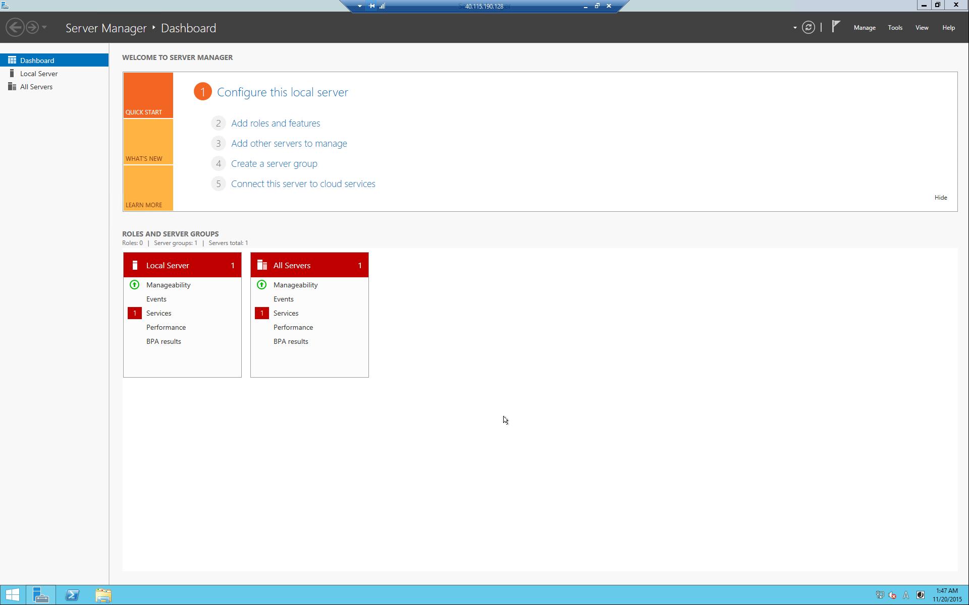 仮想マシンのWindows Server 2012 R2の画面