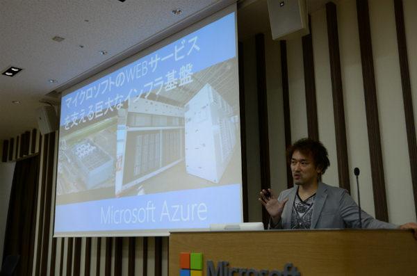 日本マイクロソフト株式会社 デベロッパーエバンジェリズム統括本部 テクニカルエバンジェリスト本部でエバンジェリストを務める増渕氏
