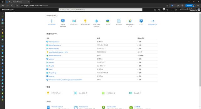 図1. Azure Portal サインイン.png