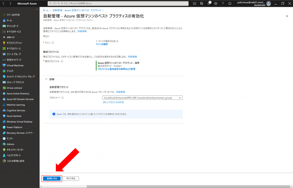 https://licensecounter.jp/azure/blog/img/01efcced3acdedf3f90267fc9b63fe20dfc16d1d.png