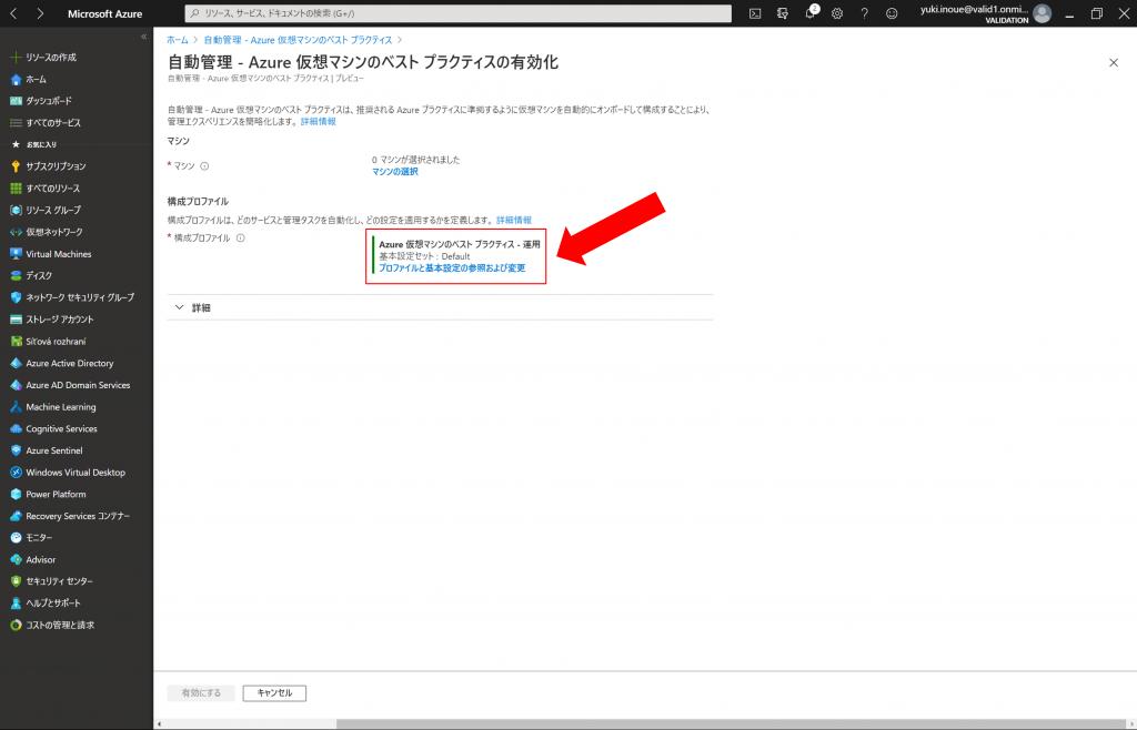 https://licensecounter.jp/azure/blog/img/14f2fcf16689d3a478e7616258217fb49488608b.png