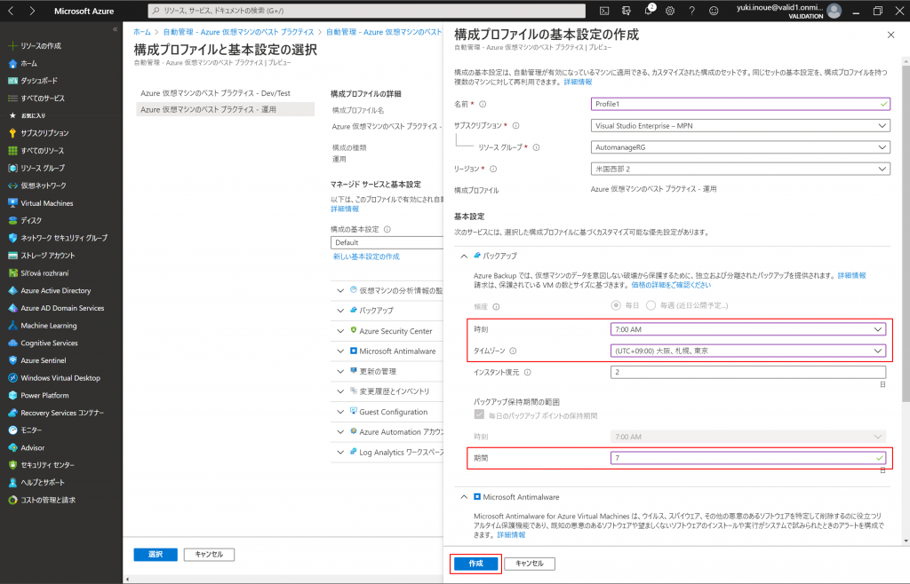 https://licensecounter.jp/azure/blog/img/3caadc79478bd1812be26d5f954384952048df71.png