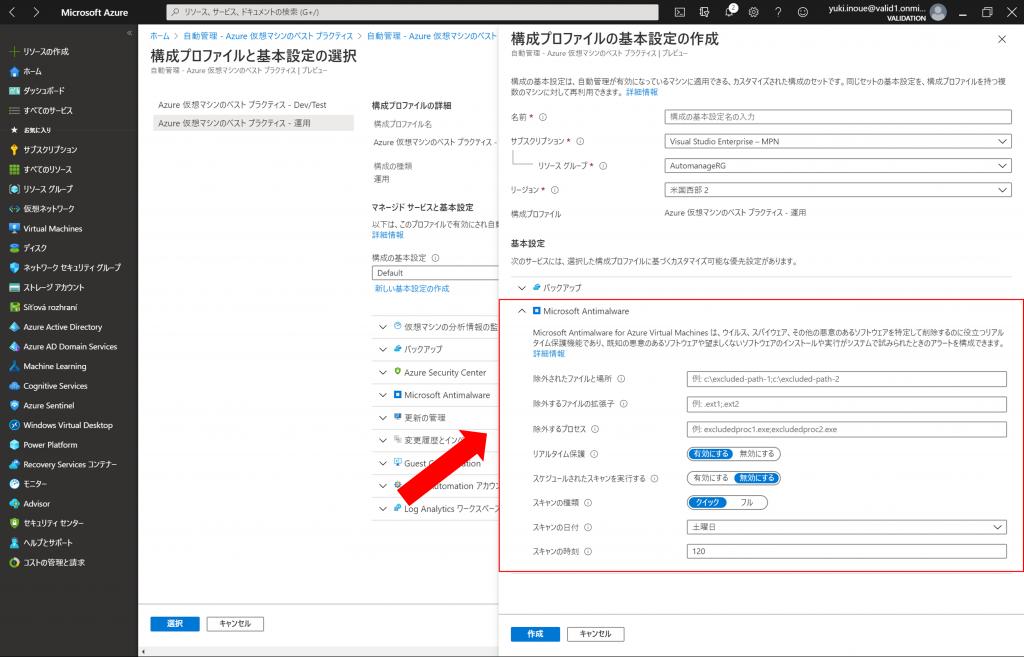 https://licensecounter.jp/azure/blog/img/957d2c22b4bbe20f1f12498705e7ff694324cb05.png