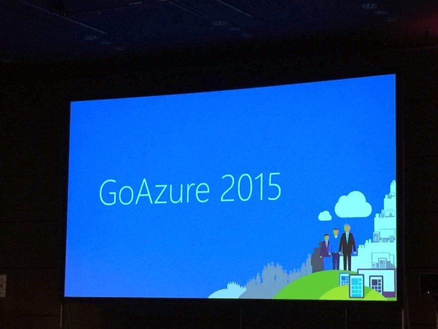 GoAzure 2015 イベントレポート