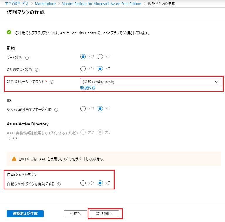 https://licensecounter.jp/engineer-voice/blog/uploads/5b66443bf147d8b071a239e64b3b344c1ce533c6.png