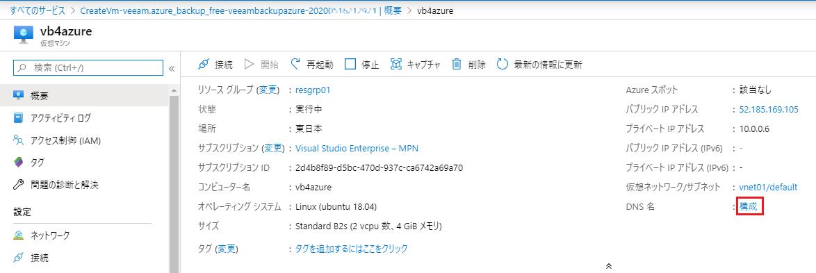https://licensecounter.jp/engineer-voice/blog/uploads/deploy15.png