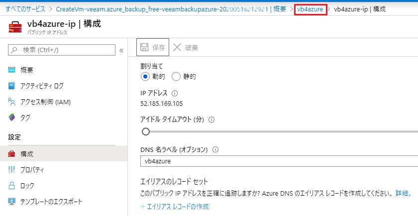 https://licensecounter.jp/engineer-voice/blog/uploads/deploy17.png