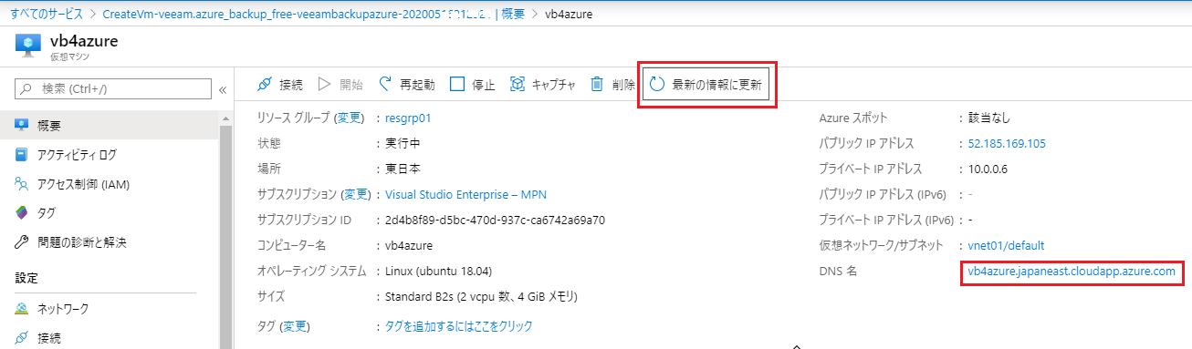 https://licensecounter.jp/engineer-voice/blog/uploads/deploy18.png