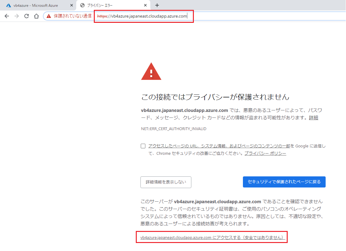 https://licensecounter.jp/engineer-voice/blog/uploads/init-config01.png