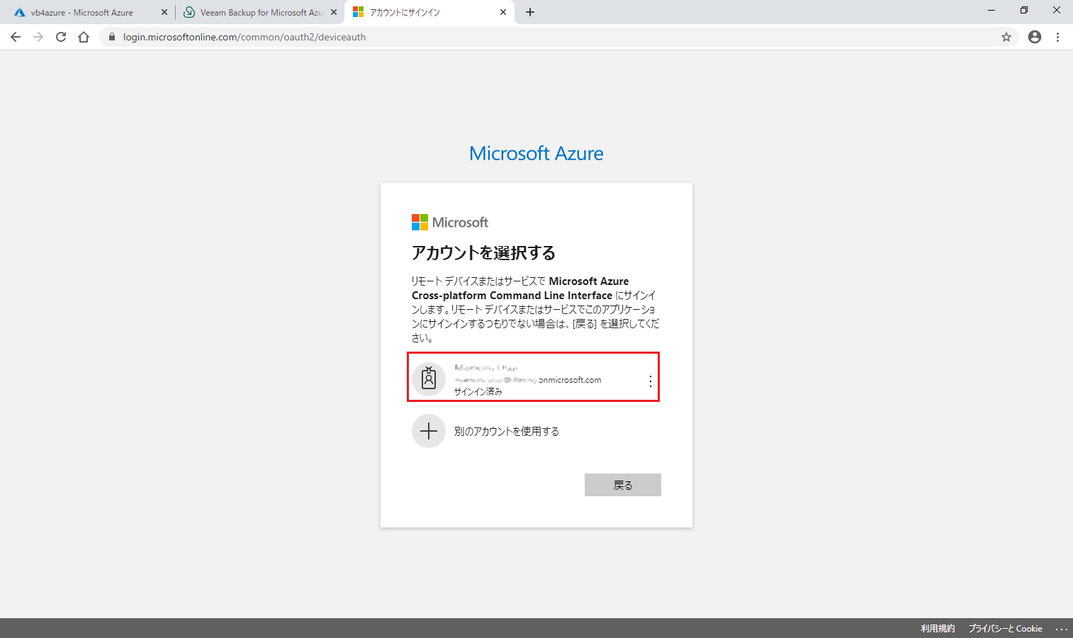 https://licensecounter.jp/engineer-voice/blog/uploads/init-config11.png