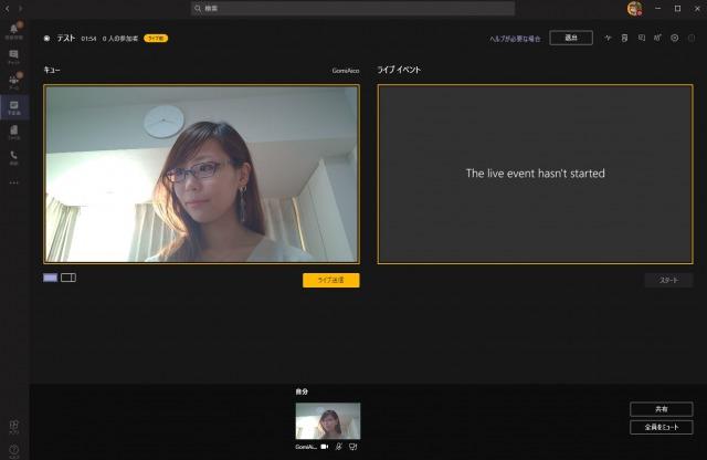 [キュー] にコンテンツを追加 Microsoft 365 相談センター