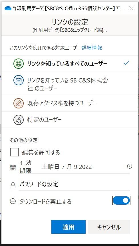 filesharing-03.jpg