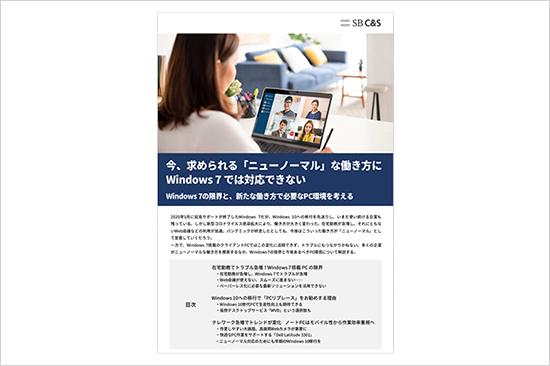 【お知らせ】新しいダウンロード資料を追加いたしました|Microsoft 365 相談センター
