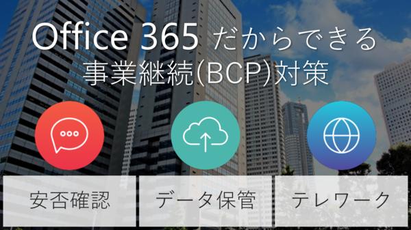 katsuyo-bcp.png