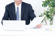 Office 365 vs. G Suite!機能や価格を比較してみた!