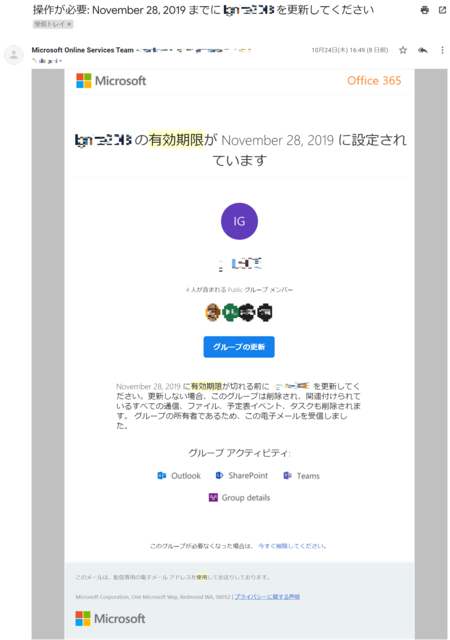 mail.google.com_mail_u_0_.png