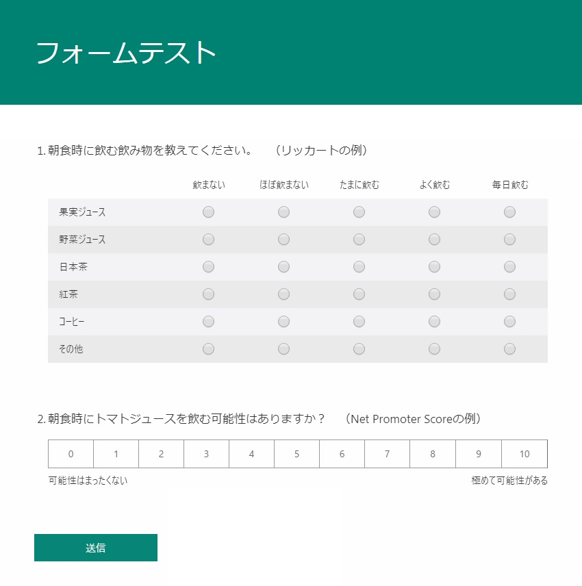 forms-03.jpg