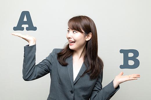 office365_2019_hikaku.jpg