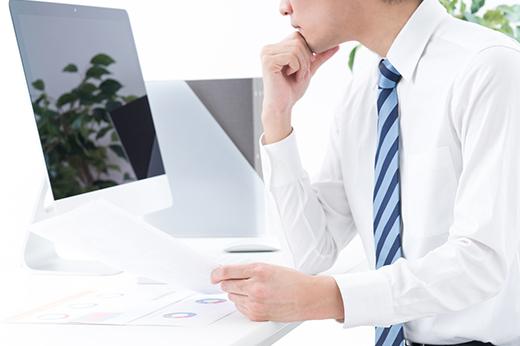 Office 365とOffice 2019のメリットを比較してみた!