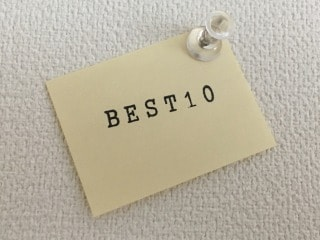 s_image-best10-min.jpg