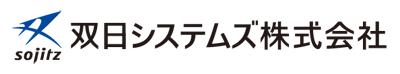 双日システムズ株式会社 さま