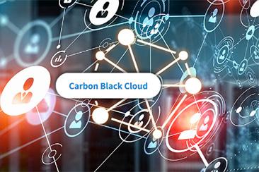 VMware Carbon Black Cloud が実現する次世代のエンドポイントセキュリティー