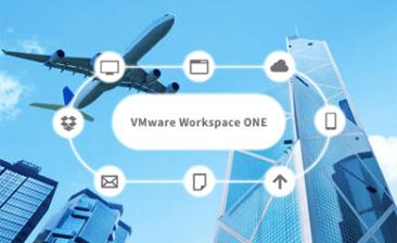 Workspace ONEで進化するビジネスモビリティー
